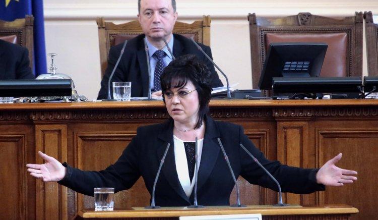 Корнелия Нинова: За да променим България, трябва да променим партиите и да ги обърнем към хората