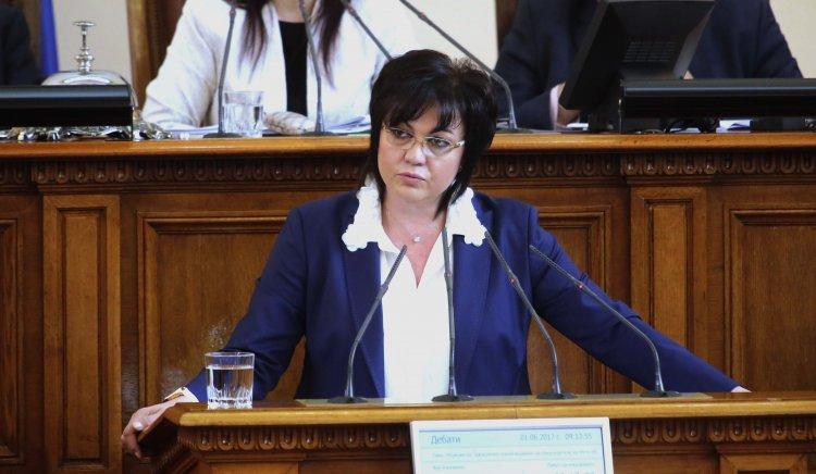 Нинова: Борисов разпалва войната с президента