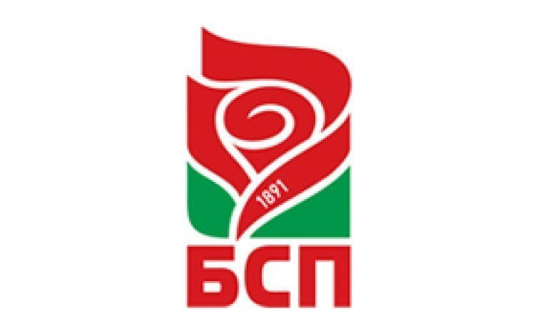 БСП-Велики Преслав с жалба срещу кандидата на ДПС за кмет