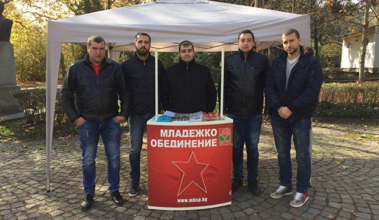 Младежите в БСП – Перник събираха възрожденска литература по случай Деня на будителите