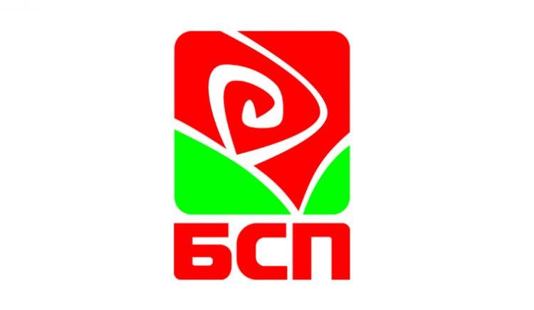 Пловдивските социалисти посрещнаха на днешната конференция водача на листата проф. Иво Христов на крака и с бурни ръкопляскания