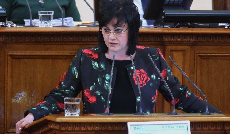 Корнелия Нинова: Ще бъдем първа политическа сила на изборите.  Ще променим България