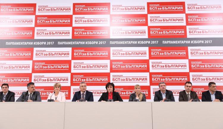 Корнелия Нинова: Няма да участваме в голяма коалиция