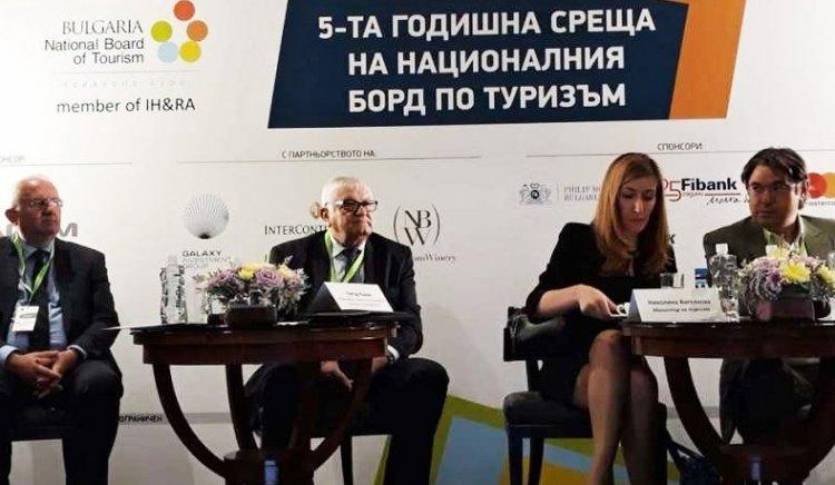 Петър Кънев участва в 5-тата годишна среща на Националния борд по туризъм