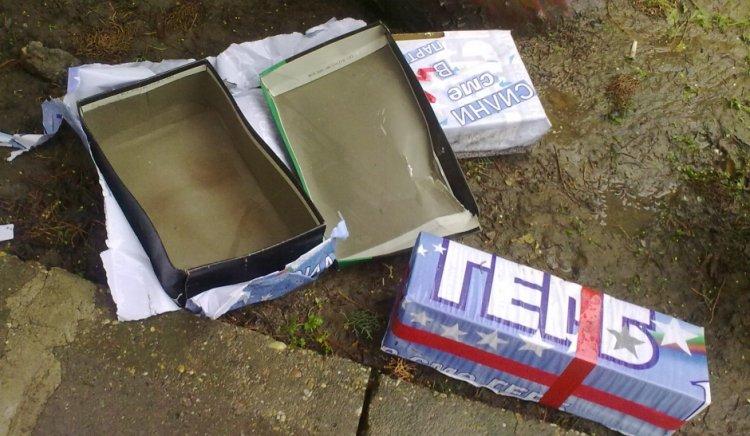 ГЕРБ-Рецепта : Mезенца за активисти, празни кутии за избиратели