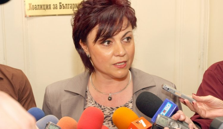 Коалиция за България иска изслушване на директора на Агенция