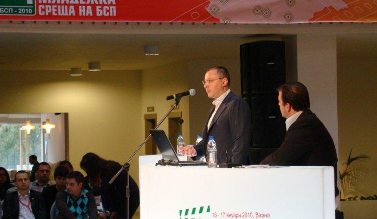Сергей Станишев:  БСП трябва да включи повече млади хора в своите редици