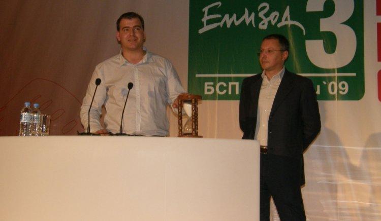 Явор Гечев беше избран за председател на Младежкото обединение в БСП