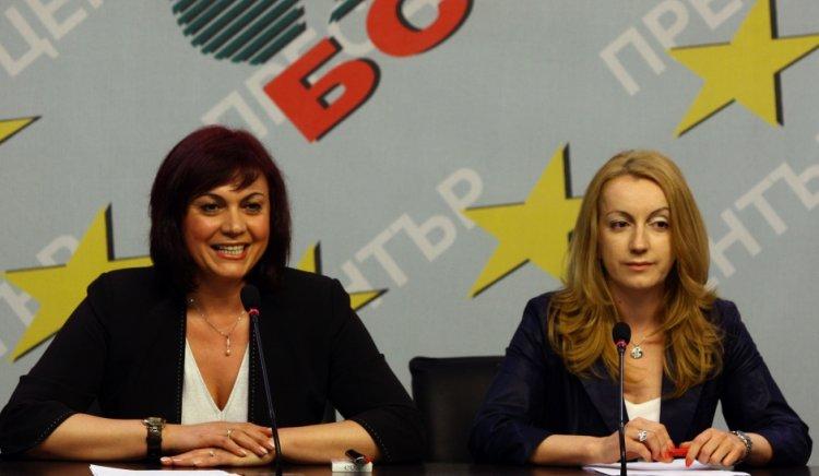 Ивайло Калфин е водачът на листата на БСП за евроизборите