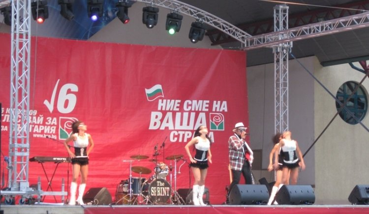Коалиция за България подари концерт на жителите на Хасково