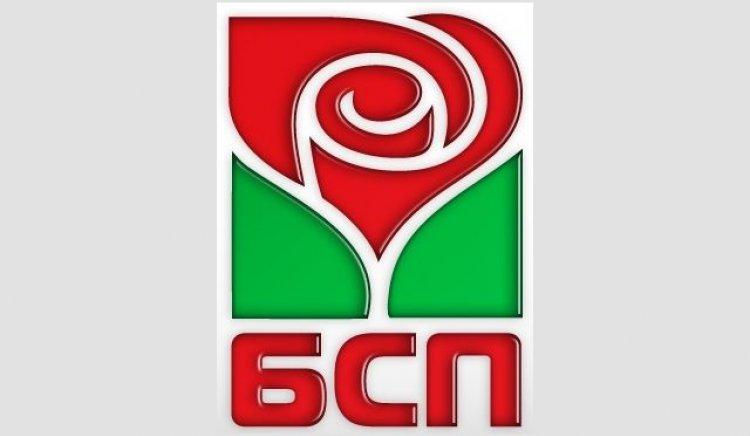 Обръщение на Националния съвет на БСП до членовете и симпатизантите на партията
