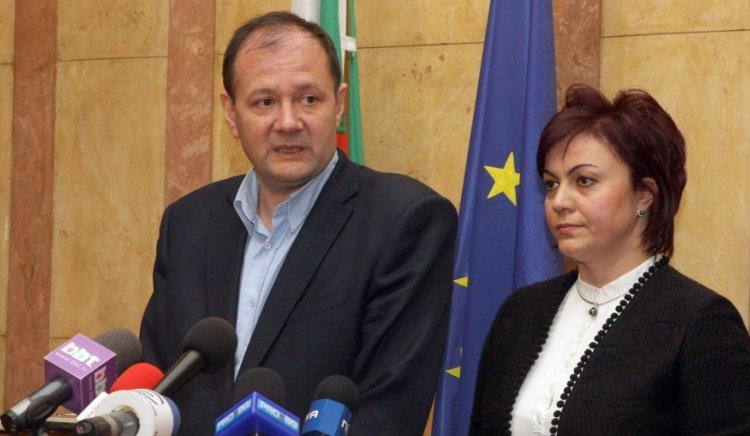 За актуализация на бюджета на НЗОК настояват от Коалиция за България