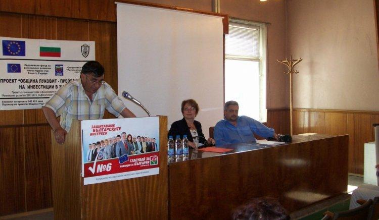 Коалиция за България откри  кампанията си в Луковит