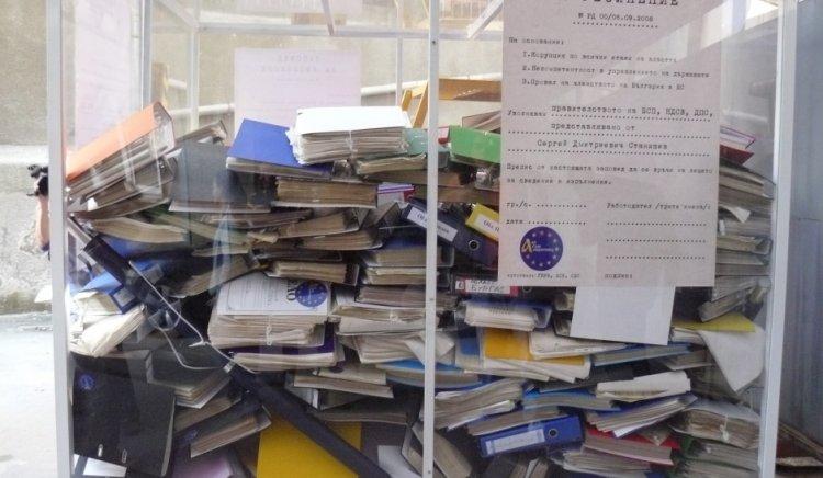 Опозицията не се извини на българските граждани за фалшификациите