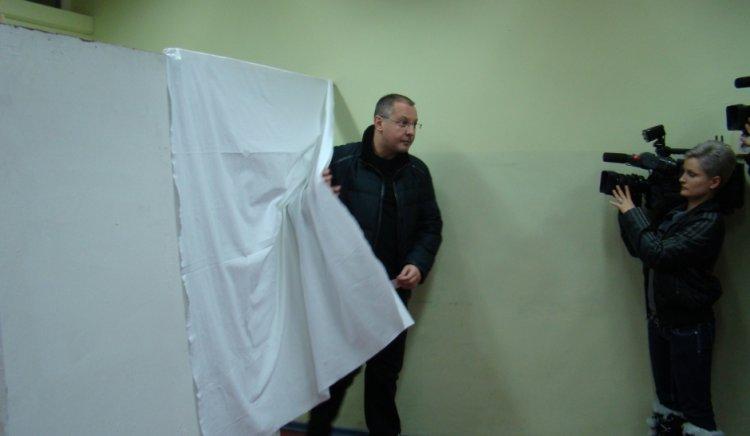 Сергей Станишев: Гласувах за промяна в София