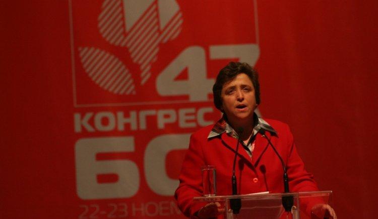 Конгресът избра единодушно за председател на БСП досегашния лидер на партията Сергей Станишев