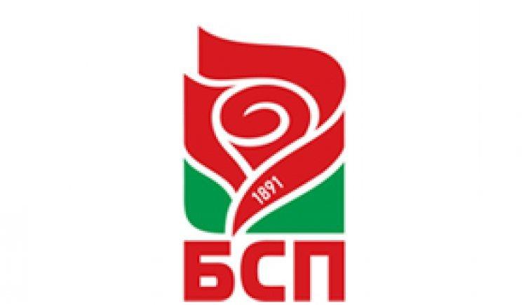 От БСП пуснаха жалби до двете международни организации, наблюдаващи дейността на КФН