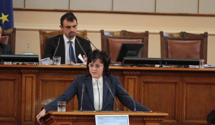 Корнелия Нинова: Предлагаме на всички, освен на ГЕРБ, споразумение за честни и прозрачни избори