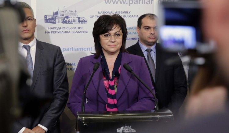 Корнелия Нинова: ПГ на БСП ЛЯВА БЪЛГАРИЯ обмисля вот на недоверие за външна политика