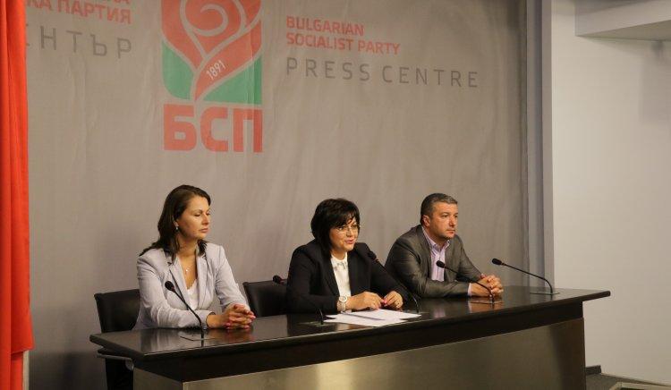 Корнелия Нинова: Земята на България е тема за национално съгласие