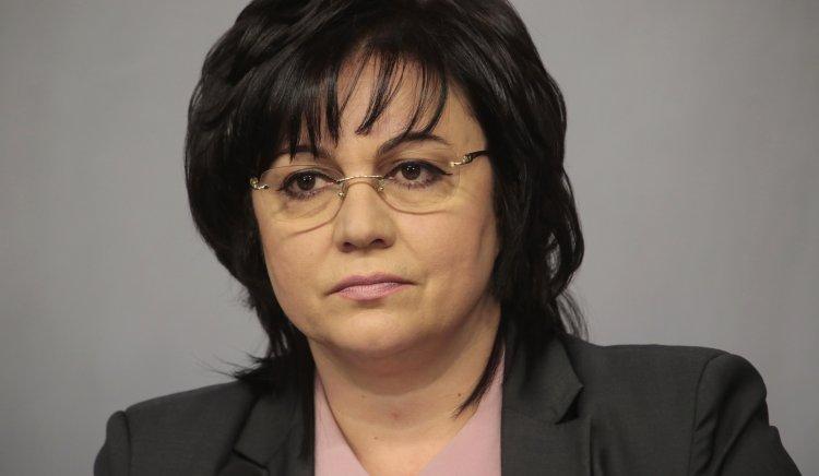 Корнелия Нинова към Лопес: За втори път проявявате неуважение към българския народ