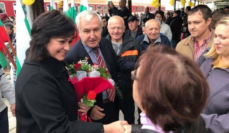 Корнелия Нинова: Благодаря на АБВ-Нови Пазар, че подкрепят Румен Радев