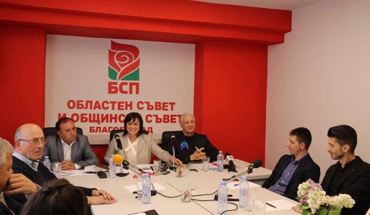 Корнелия Нинова: БСП няма да излъчи номинации за кандидати за КЕВР