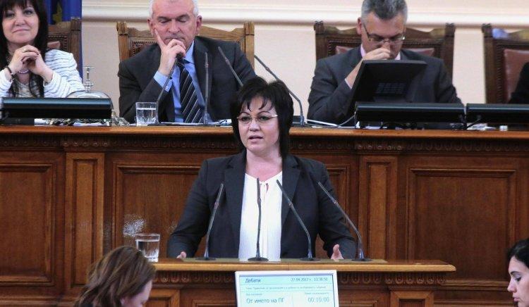 Корнелия Нинова: Коалиционното споразумение залага нестабилност в страната