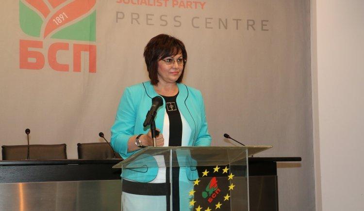 Корнелия Нинова: Целта на БСП е 8 милиона българи и нито един от тях под прага на бедността