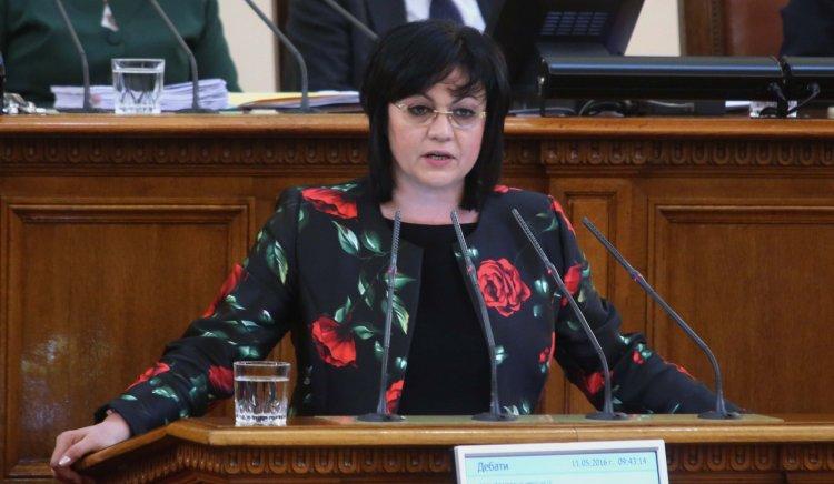 Социалната комисия прие на второ четене предложеното от БСП увеличение на помощите за деца с увреждания