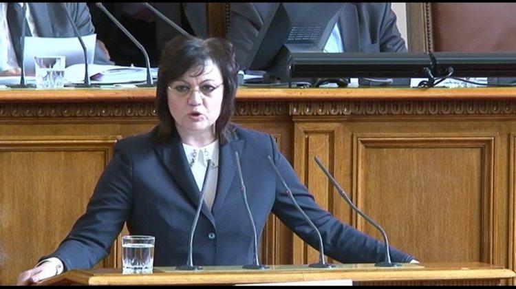 Декларация на ПГ на БСП ЛЯВА БЪЛГАРИЯ, представена от председателят на партията Корнелия Нинова