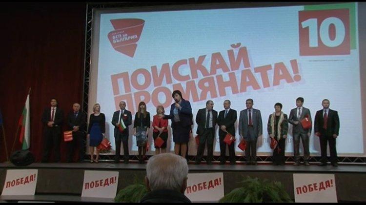 Корнелия Нинова в Русе на 10.03.2017