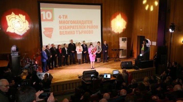 Корнелия Нинова във Велико Търново на 11.03.2017