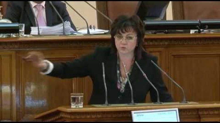 КОРНЕЛИЯ НИНОВА НА 19.10.2016 В НС - ГЕРБ предава националния интерес срещу визи