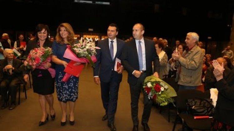 Среща на актива на БСП - София с кандидатите ген. Радев и Иотова