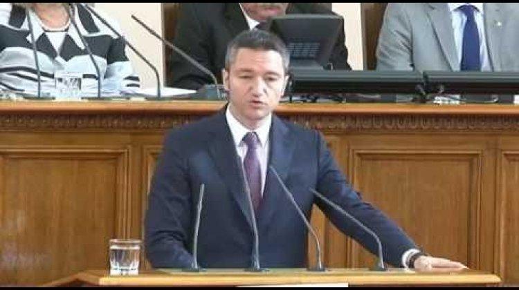 Искане на ПГ на БСП ЛЯВА БЪЛГАРИЯ за изслушване на премиера Борисов