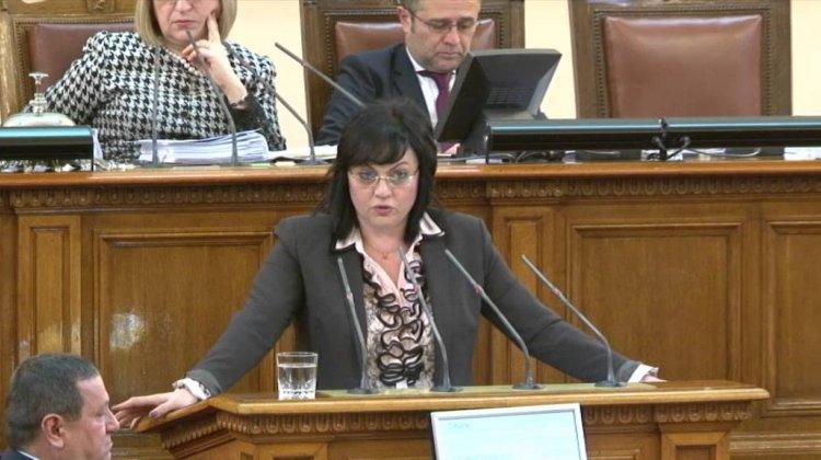 Корнелия Нинова в НС - отрицателен вот