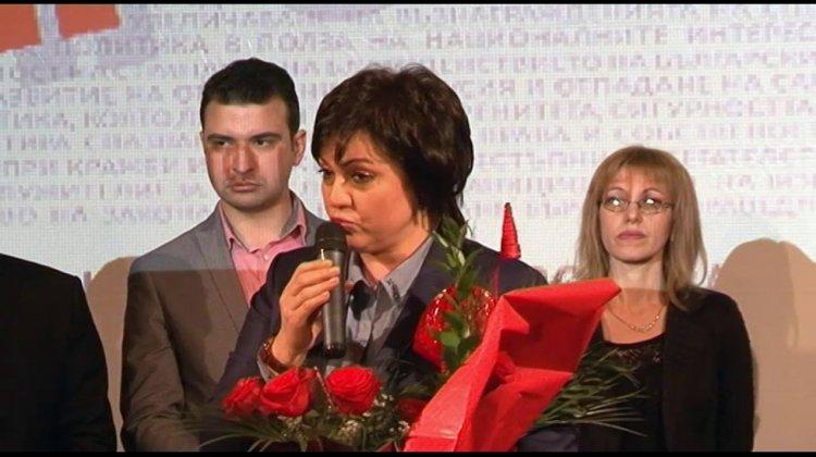 Корнелия Нинова в Ловеч на 10.03.2017
