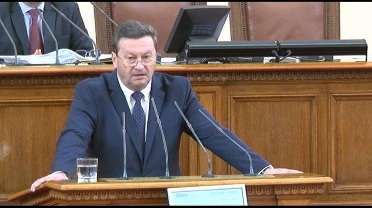 ТАСКО ЕРМЕНКОВ в дебата за анкетната комисия В НС НА 18.10.2016