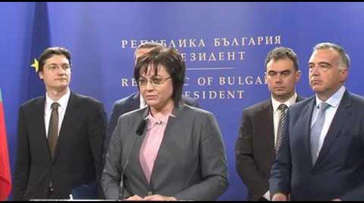 Корнелия Нинова: Призовахме президента Радев да свика КСНС за демографската криза и бедността. Той се съгласи