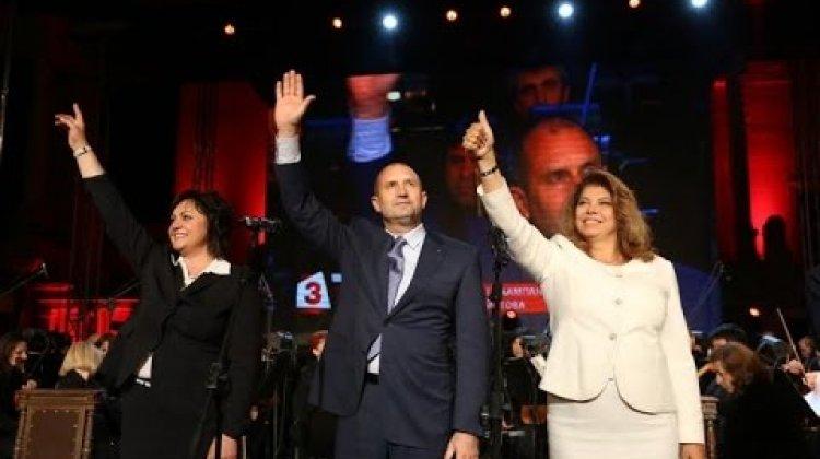 Цяла България застана зад ген. Радев и Йотова на 07.10.2016г. в Пловдив!