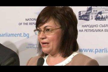 Нинова към Борисов: Давам Ви 48 часа да обявите кандидатурата си за президент