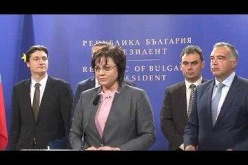 Корнелия Нинова: Призовахме президента Радев да свика КСНС за демогарфската криза и бедността. Той се съгласи